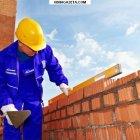 купить На работу в Польшу требуются каменщики,  кривой рог объявление 8