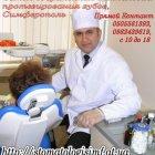 купить Лечение, отбеливание, протезирование, имплантация зубов, исправление  кривой рог объявление 18