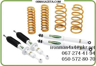 купить Пружин Ironman4x4 с переменной жесткостью кривой рог объявление 1