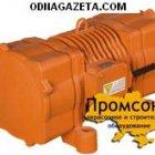 купить Вибратор глубинный Ив-01, Ив-102, Ив-116, Ив-117,  кривой рог объявление 12
