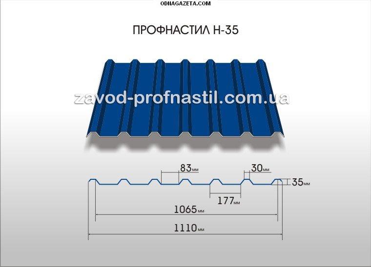 купить Профнастил от производителя: кровельный, стеновой, кривой рог объявление 1