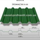 купить Профнастил от производителя: кровельный, стеновой, гибка,  кривой рог объявление 18