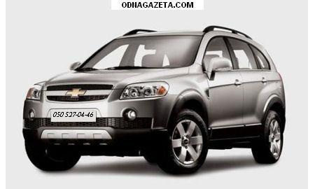������ Chevrolet Captiva (C 100) ������� ������ ��� ���������� 1
