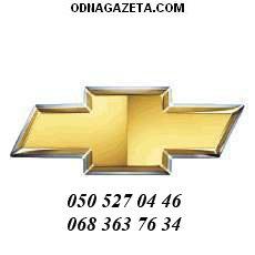 ������ Chevrolet Lacetti (J200) ������� ������� ������ ��� ���������� 1