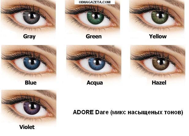 купить Adore - коллекция изысканных контактных кривой рог объявление 1
