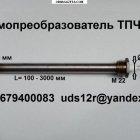 купить Термопреобразователь Тпч-15 термопара Тха type K  кривой рог объявление 4