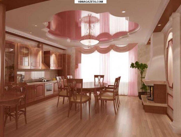 купить Предлагаем качественный ремонт квартир и кривой рог объявление 1