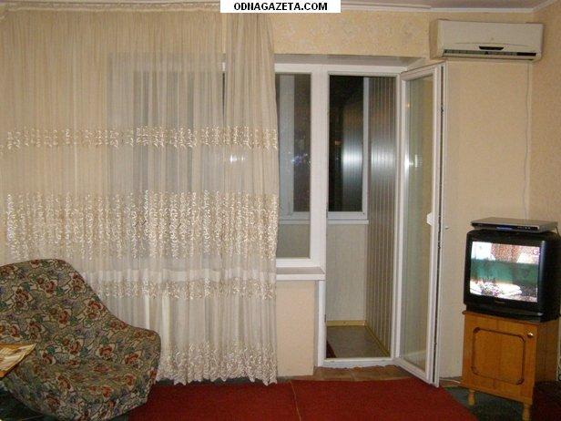 купить Сдам посуточно почасово отличную квартиру кривой рог объявление 1