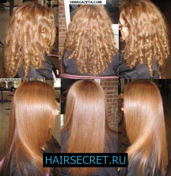 купить Реконструкция, Кератиновое Выпрямление- Восстановление волос кривой рог объявление 1