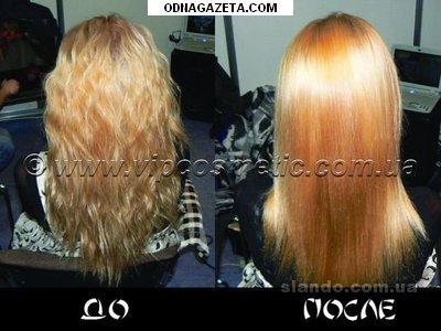 купить Бразильское Кератиновое Выпрямление-Восстановление волос ( кривой рог объявление 1