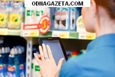 купить Мобильная система сбора заказов и кривой рог объявление 1
