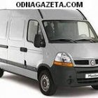 купить Выполняем услуги грузотакси цельнометаллическим микроавтобусом с  кривой рог объявление 14