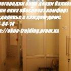 купить Металлопластиковые перегородки Киев, металлопластиковые офисные перегородки  кривой рог объявление 20