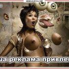 купить Изготовление, дизайн, макеты рекламных вывесок Сергей  кривой рог объявление 15