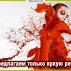 купить Изготовление, дизайн, макеты рекламных вывесок Сергей  кривой рог объявление 1