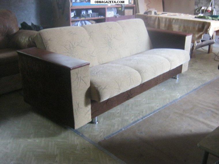 купить ремонт обивка мягкой мебели полное кривой рог объявление 1