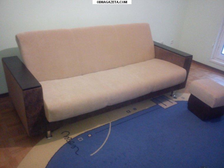 купить Перетяжка мягкой мебели выполним работу кривой рог объявление 1