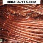 купить металлолом черный, цветной, любые обьемы. 7  кривой рог объявление 15