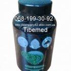 купить Спирулина Тибемед - источник витаминов, минералов.  кривой рог объявление 13