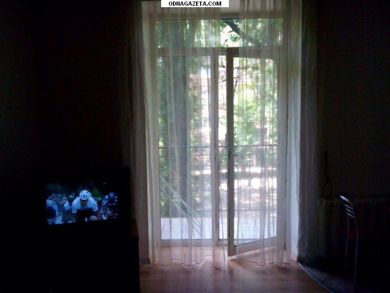 купить Квартира на Соцгороде, 2 комнаты кривой рог объявление 1