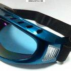 купить Широкий выбор защитных очков для токарных,  кривой рог объявление 3
