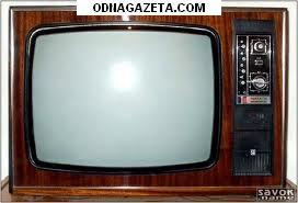 купить Старые телевизоры, холодильники, колонки, стир. кривой рог объявление 1