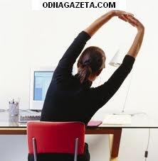 купить Работа в новом офисе для кривой рог объявление 1