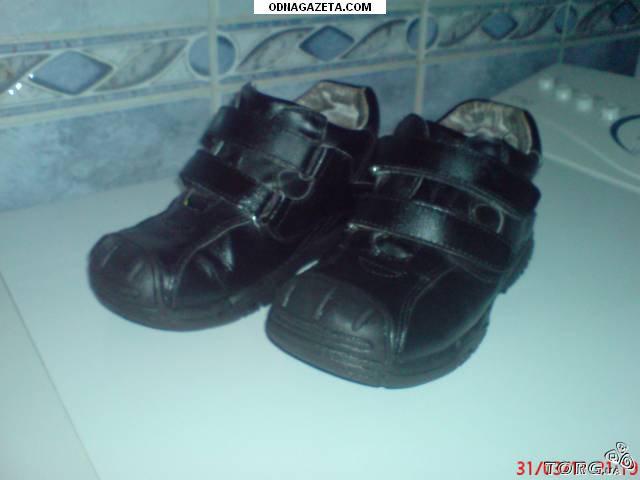 купить Кожаные фирменные туфли на мальчика, кривой рог объявление 1