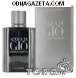 купить Парфюмерия Giorgio Armani Acqua di кривой рог объявление 1