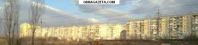 купить Восточный-2, ул. Лисового, 2/9, 47/29/7. кривой рог объявление 1