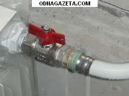 купить 3амена труб х/г водоснабжения, ремонт кривой рог объявление 1