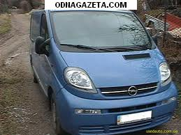 купить Opel Виваро 2002 г. в., кривой рог объявление 1
