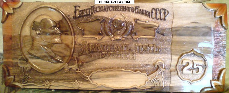 купить Продам нарды ручной (25 рублей) кривой рог объявление 1