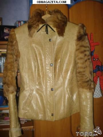 купить Кожаная курточка с мехом Рыси кривой рог объявление 1