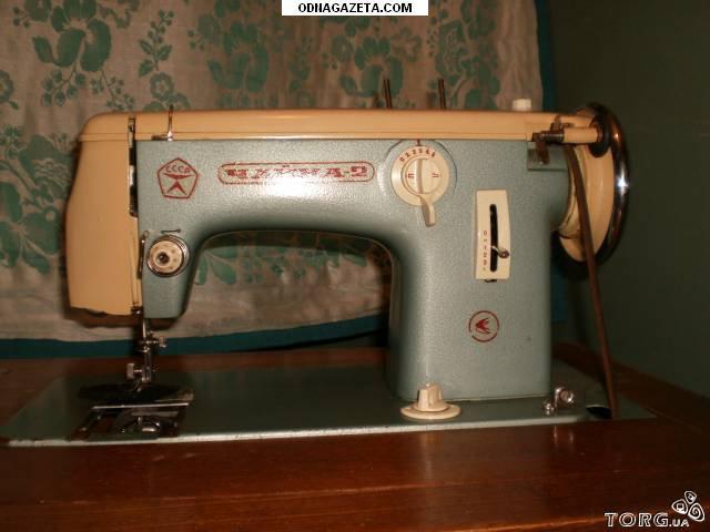 купить Швейная машина. 500 грн. 0983435867. кривой рог объявление 1