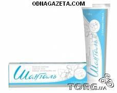 купить Зубная паста Шанталь с ионами кривой рог объявление 1