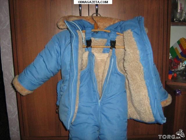 купить Голубая курточка плюс брюки на кривой рог объявление 1