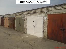 купить Продам гараж в кооперативе Автомобилист, кривой рог объявление 1