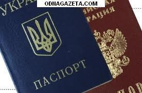 купить Утеряны документы на имя Беловоденко кривой рог объявление 1