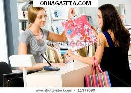 купить В магазин Умка требуется продавец кривой рог объявление 1
