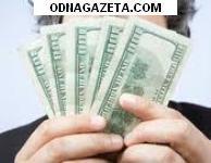 купить Брокерскому агентству требуются финансовые консультанты. кривой рог объявление 1