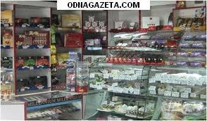 купить В продуктовый магазин, район Соцгорода, кривой рог объявление 1