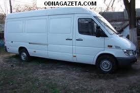 купить Ищу работу на грузовой м/автобус кривой рог объявление 1