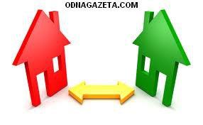 купить Обменяю новый дом в Ц, кривой рог объявление 1