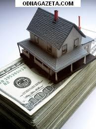 купить Продается кирпичный дом 115 кв. кривой рог объявление 1