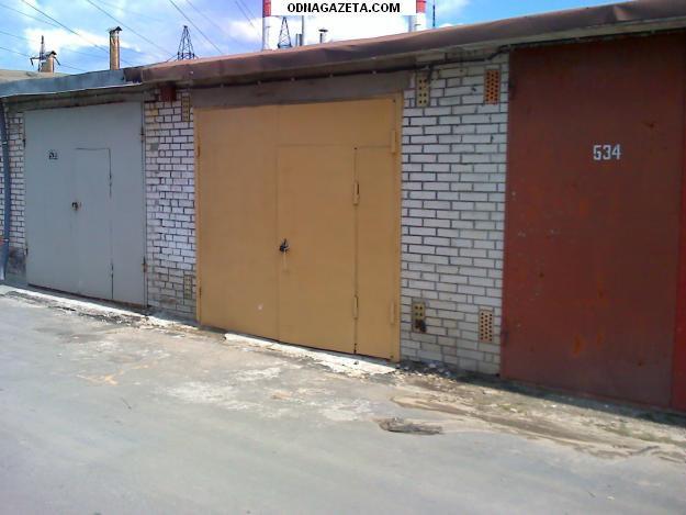 купить Продам гараж в р-не Дружбы, кривой рог объявление 1