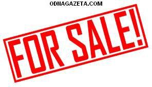 купить Продам или сдам помещение 100 кривой рог объявление 1