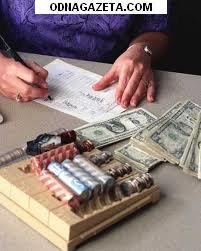 купить Предприятию требуется главный бухгалтер с кривой рог объявление 1