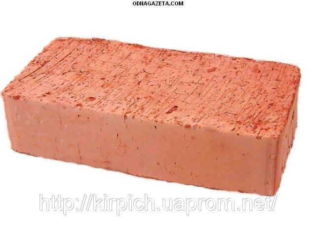 купить Б/У Стройматериалы: Кирпичи Красный 5000 кривой рог объявление 1