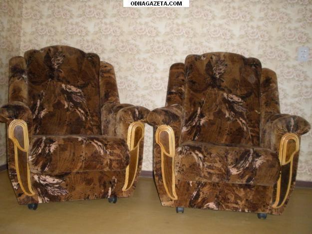 купить 2 кресла б/у. 500 грн. кривой рог объявление 1